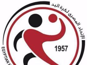 http://www.superkora.football/News/1/182455/اتحاد-كرة-اليد-يدعو-رئيس-الوزراء-لوضع-حجر-أساس-المقر