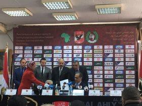 الأهلى ينظم بطولتى افريقيا لكرة الطائرة رجال وسيدات