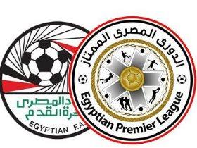 اتحاد الكرة يحدد للكاف المشاركين فى دور أبطال أفريقيا والكونفدرالية