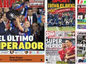 http://www.superkora.football/News/10/85409/برشلونة-واليونايتد-يتصدران-أغلفة-الصحف-العالمية