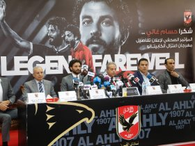 http://www.superkora.football/News/10/85646/مؤتمر-وداع-حسام-غالي