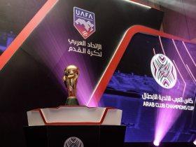 http://www.superkora.football/News/1/119769/الاتحاد-السكندري-فى-مواجهة-الهلال-السعودي-قرعة-نارية-للبطولة-العربية