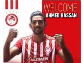 http://www.superkora.football/News/8/103900/أولمبياكوس-اليونانى-يعلن-تعاقده-مع-أحمد-حسن-كوكا