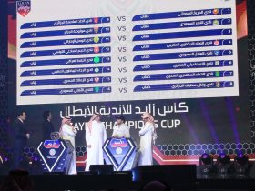 http://www.superkora.football/News/1/119662/اليوم-موعد-سحب-قرعة-الدور-ربع-النهائي-من-البطولة-العربية