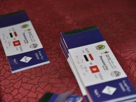 http://www.superkora.football/News/1/115537/اقبال-جماهيري-ضعيف-على-تذاكر-المنتخب-وتونس
