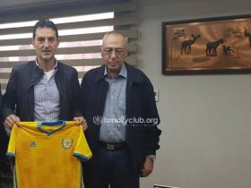 http://www.superkora.football/News/1/119499/رسميا-البلجيكي-يانوفيسكى-مديرا-فنيا-للإسماعيلي