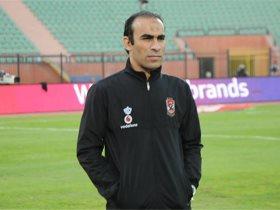 عبد الحفيظ: نحترم لاعبي وجماهير الزمالك