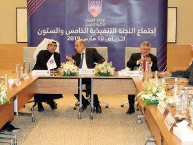 الاتحاد العربى لكرة القدم