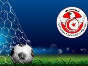 الاتحاد التونسي