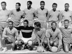 أثيوبيا بطلة أفريقيا 1962