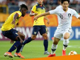 كوريا الجنوبية والإكوادور