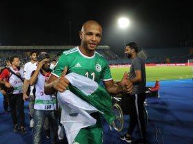 http://www.superkora.football/News/5/167006/ياسين-إبراهيمي-يصل-الدوحة-للانضمام-إلى-الريان-القطري