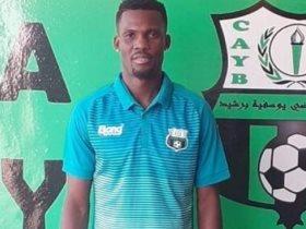 http://www.superkora.football/News/8/166996/يوسفية-برشيد-يضم-الكونغولى-أونداما-مهاجم-الوداد