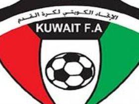 الاتحاد الكويتي