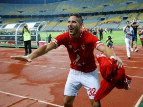 http://www.superkora.football/News/5/184412/على-طريقة-البرازيلى-بيبيتو-رمضان-صبحى-يحتفل-بمولوده-الجديد
