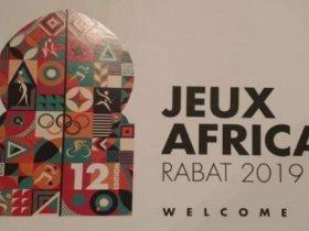 دورة الألعاب الأفريقية