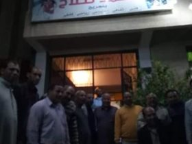 مركز شباب محمد صلاح