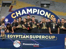 http://www.superkora.football/News/2/183844/10-أرقام-قياسية-بعد-تتويج-الأهلي-بلقب-السوبر