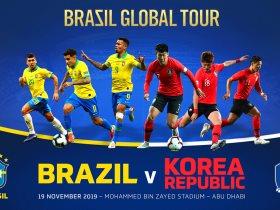 ودية البرازيل وكوريا الجنوبية