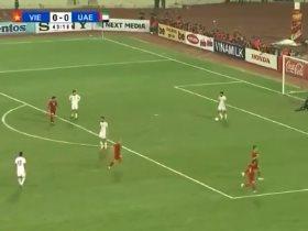 فيتنام ضد الإمارات