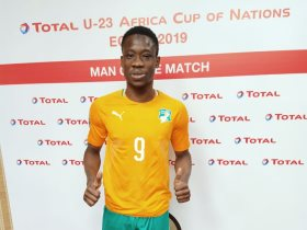 افضل لاعب فى لقاء غانا وكوت ديفوار