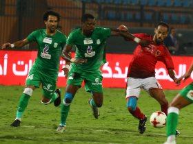 الأهلي ضد الاتحاد السكندري في كأس مصر