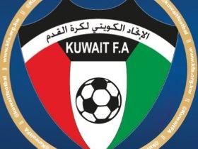 الإتحاد الكويتي