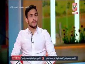 أيمن اشرف: البدري صاحب فضل كبير عليا واصابة جيلبرتو سبب تصعيدي