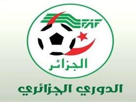 الجزائر تدرس اعادة النشاط الرياضي بعد توقف دام طويلا