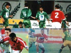 الأهلتى بطل النخبة العربية 98