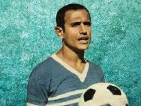 الراحل حسن الشاذلي اسطورة الكرة المصرية