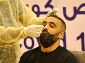 مشاهد من اجراء النصر السعودي المسحة الطبية قبل انطلاق التدريبات الجماعية
