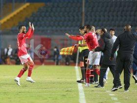 محمد مجدى أفشة ,لاعب النادى الأهلى